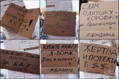 1013_novyy-kollazh