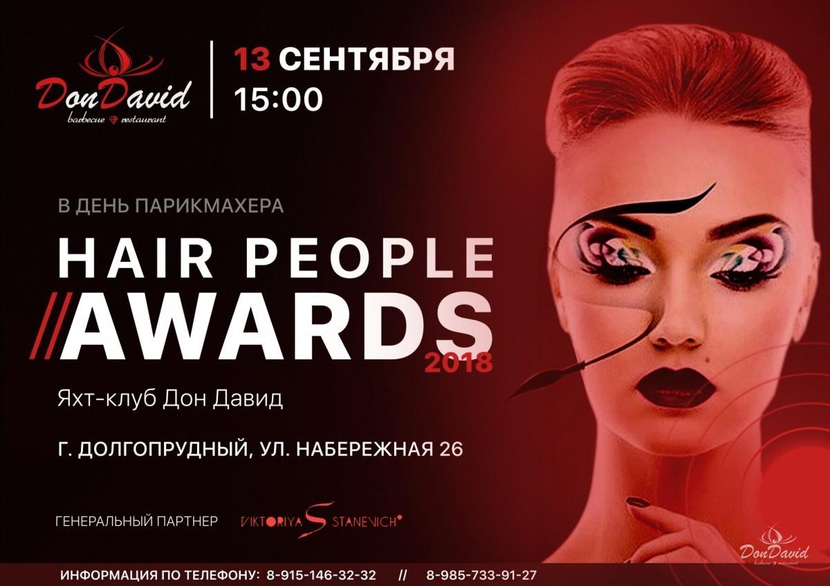 HAIR PEOPLE AWARDS 2018