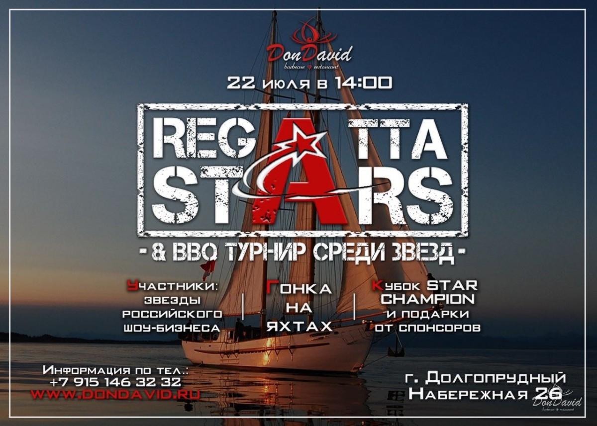 REGATTA STARS